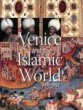 Venice and the Islamic World, 828-1797